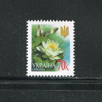 УКРАИНА 2005 ** СТАНДАРТ 70 КОП ФЛОРА