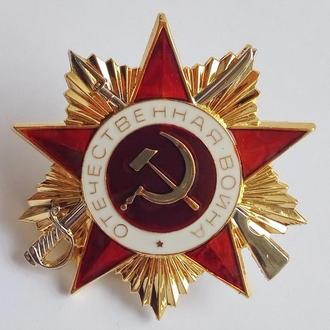Орден Отечественной Войны І степени
