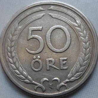 Швеция 50 эре 1947 TS