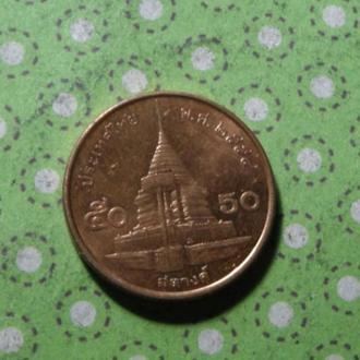 Тайланд монета 50 сатанг !
