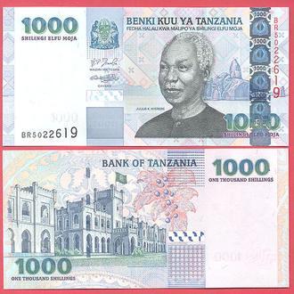 Боны Африка Танзания 1000 шилингов 2017 г.
