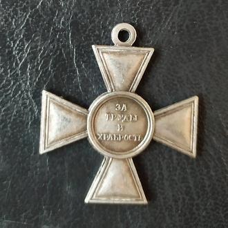 Крест копия за Труды и Храбрость в честь Победы при Прейш-Ейлау 1907 год