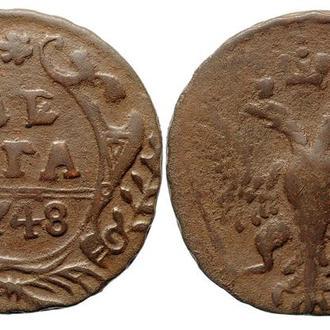 Денга 1748 года №4224