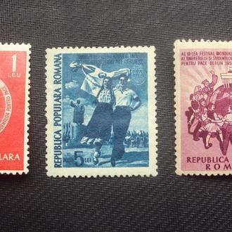 Румыния 1951г.негаш.полная.