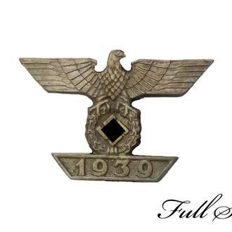 Шпанга повторного награждения к Железному кресту 1 класса (КОПИЯ)