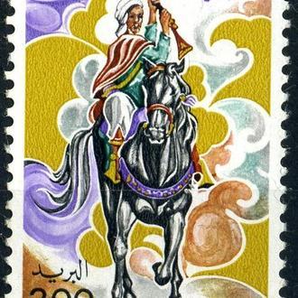 Алжир. Кавалерия (серия без 1 м.)** 1977 г.