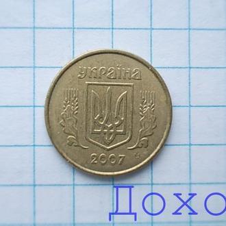 Монета Украина Україна 10 копеек копійок 2007 гурт мелкие насечки №2
