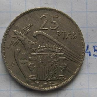 ИСПАНИЯ 25 песет 1957 года (ФРАНКО).