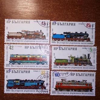 Марки 100 г. Бълнарски държавни железници