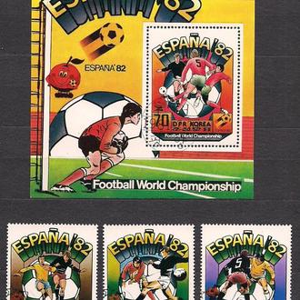 КНДР,1982г., спорт, чемпионат мира по футболу в Испании
