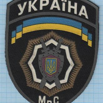 Шеврон Нашивка МВД Украины. Милиция . МВС. 1990-е.