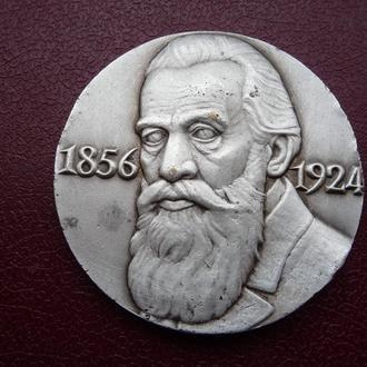 Медаль настольная Болгария Благоев коммунизм партия политика личность т/м