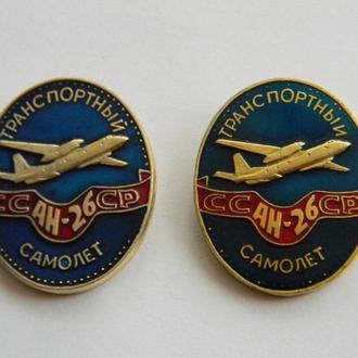 Знак авиации АН-26