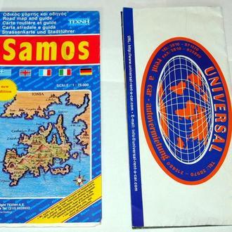Карты островов Крит и Самос - Греция