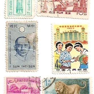 Азія  гаш (№506)