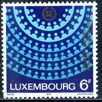 Люксембург. Европейский парламент (серия)** 1979 г.
