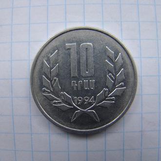 10 драм 1994 г., Армения.
