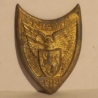 Кокарда Армии ЗУНР, УГА, УНР, 1918 год.