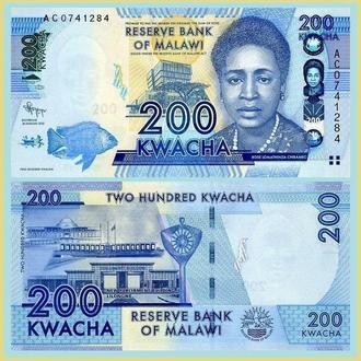 Малави 200 квача 2012 UNC