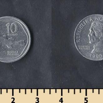 Филиппины 10 сентимо 1990