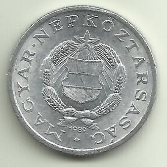 Венгрия (ВНР) 1 форинт 1989 aUNC