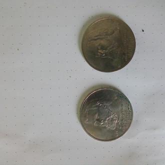 Юбилейная монета 1 рубль 1989 года, «Мусоргский»
