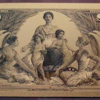Золотая банкнота 2 доллара 1896 года США, копия