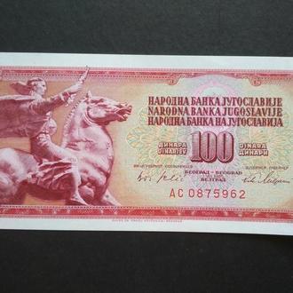 Югославия 100 динар 1965 г.- Пресс!!!
