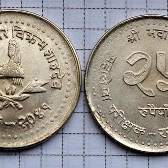 Непал 25 рупий, 1984 25 лет Управлению Генерального аудитора