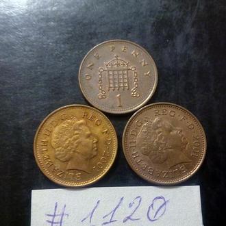 1 пенни 2001 Великобритания. Три монеты одним лотом!