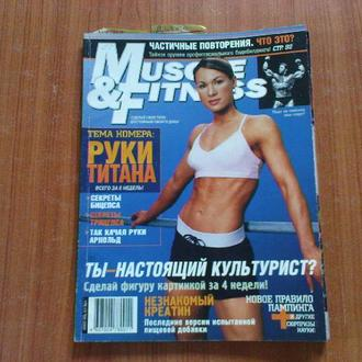 Muscle & Fitness12