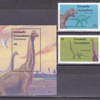 Гренада динозавры MNH