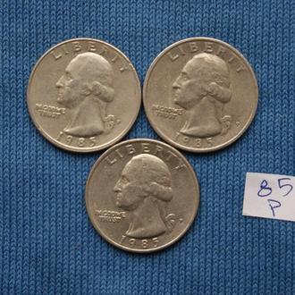США 25 центов квотер 1985 г  P