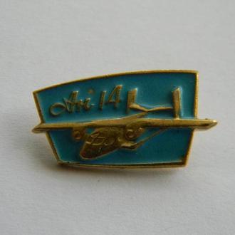 Знак авиации АН-14