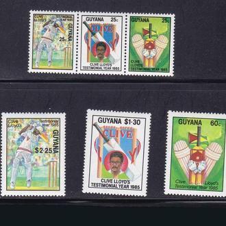 Гаяна 1985  г MNH - крикет