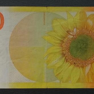 50 гульденов Нидерланды 1982