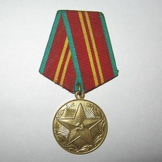 Медаль за 10 лет б.с. СССР