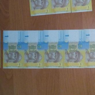 1 гривна 2006 г., Пресс., Стельмах, UNC, Номера подряд