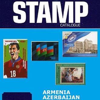 Scott - 2020 - Армения Азербайджан Грузия Казахстан - *.pdf