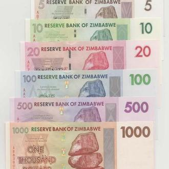 Зимбабве 1-5-10-20-100-500-1000 долларов 2007 UNC