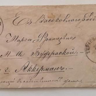 Россия 1868 г. Маркированный (штемпельный) конверт № 19 в 10 коп
