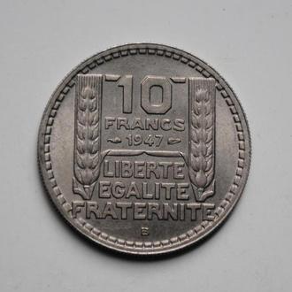 Франция 10 франков 1947 г. B, UNC