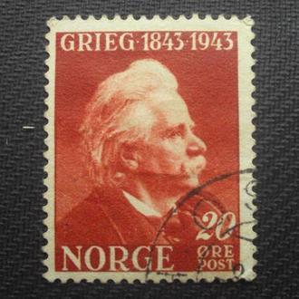 Норвегия 1943г.