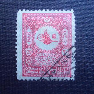 Турция 1901г.гаш.