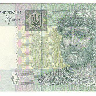 Украина 1 гривня 2005 Стельмах