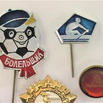 Значки 12 штук СССР разные Лот А 43