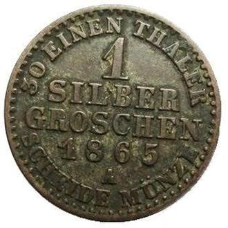 Пруссия 1 грошен 1865 г.  (А) Серебро!!! СОСТОЯНИЕ!!!