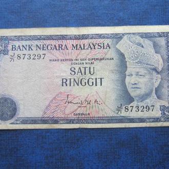 Банкнота 1 ринггит доллар Малайзия 1976 №2