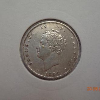 Великобритания 1 шиллинг 1826 George IV серебро отличное состояние очень редкая