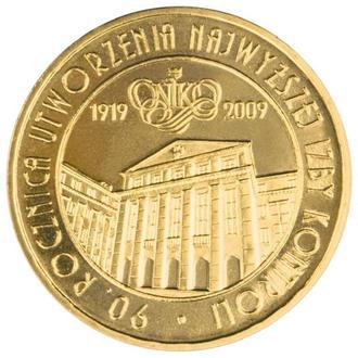Польша 2 злотых, 2004 г Поморское воеводство №2